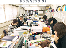 business_1_1