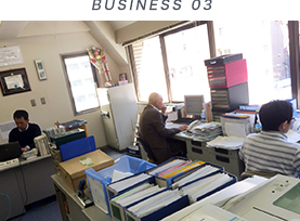 business_3_1