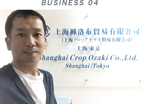 business_4
